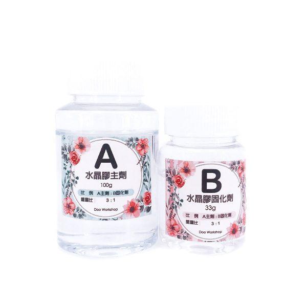水晶滴膠/水晶膠/AB膠(133G)