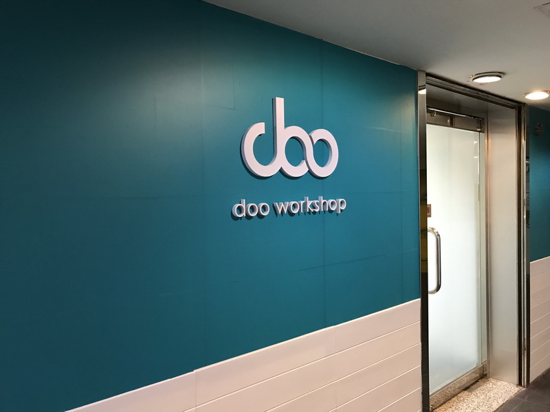 Doo Workshop