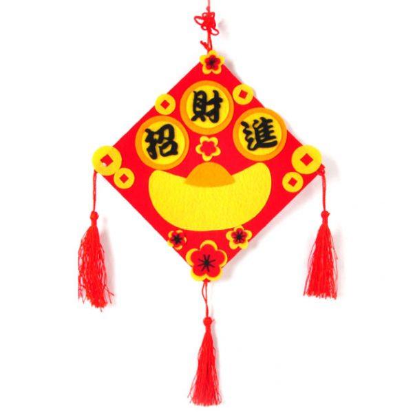 新年不織布招財進寶掛飾DIY材料包