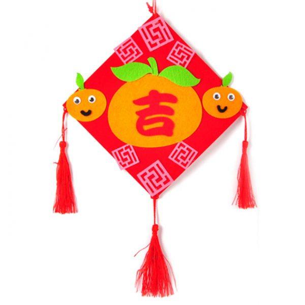 新年不織布吉掛飾DIY材料包