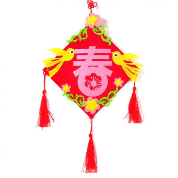 新年不織布春掛飾DIY材料包