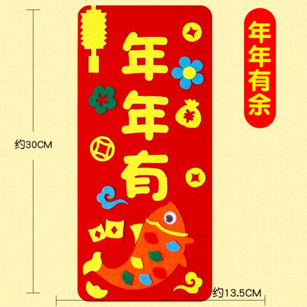 新年不織布運財童掛飾DIY材料