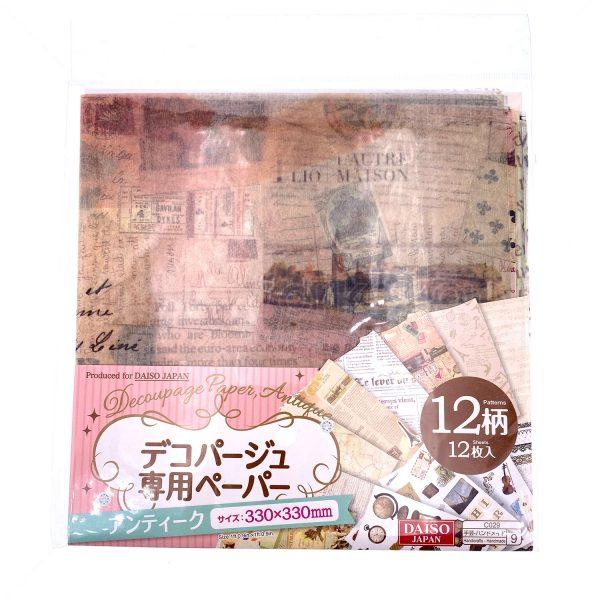 Daiso蝶古巴特餐巾1-12枚入