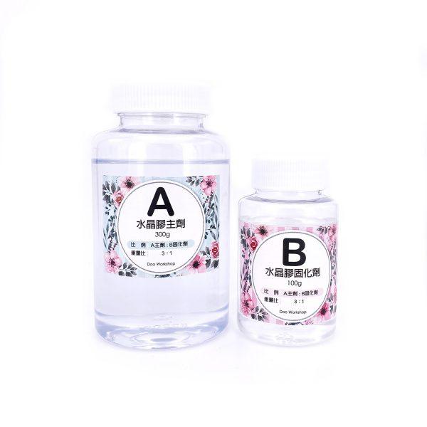水晶滴膠/水晶膠/AB膠(400G)