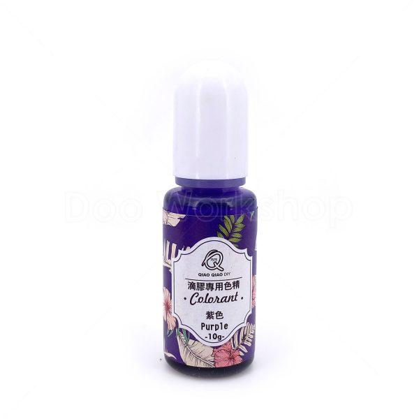 UV膠/AB滴膠色精-紫色