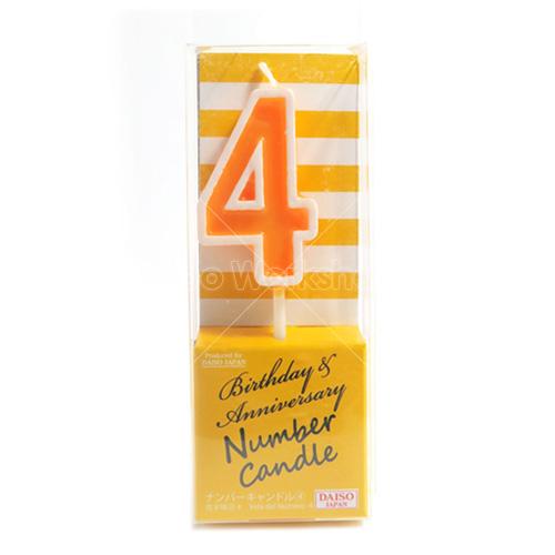 4歲數字生日蠟燭