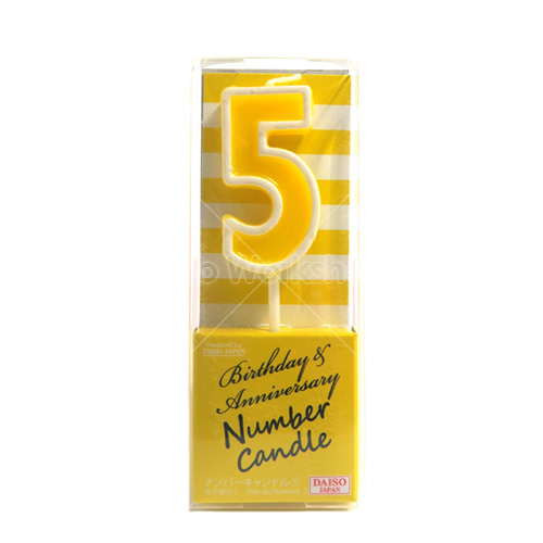 5歲數字生日蠟燭
