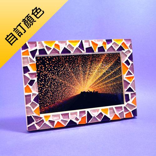 水晶馬賽克相架DIY材料包-自訂顏色