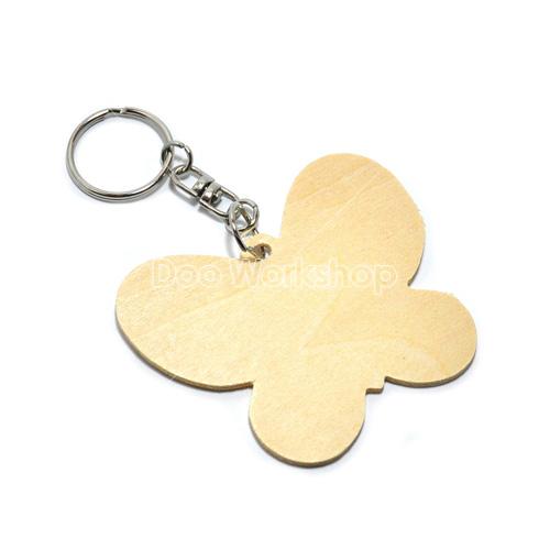 蝴蝶木片匙扣