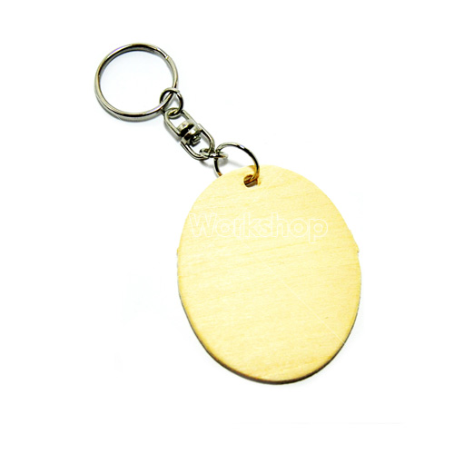 橢圓形木片匙扣