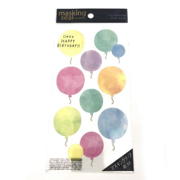 氣球和纸便利貼貼紙
