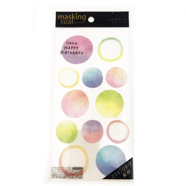 圓形和纸便利貼貼紙