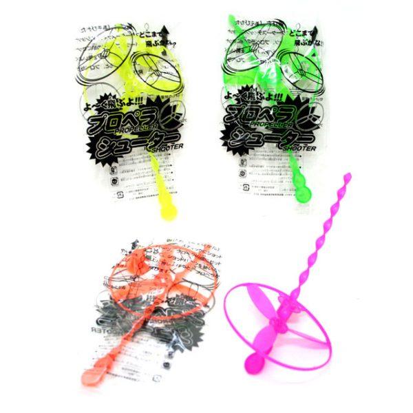 懷舊玩具-竹蜻蜓